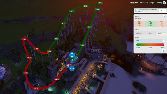 roller-coaster5